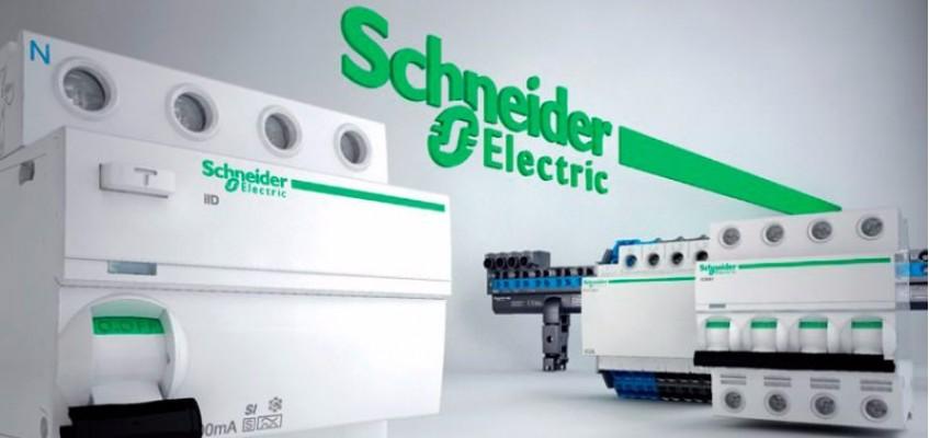 Оборудование Schneider Electric